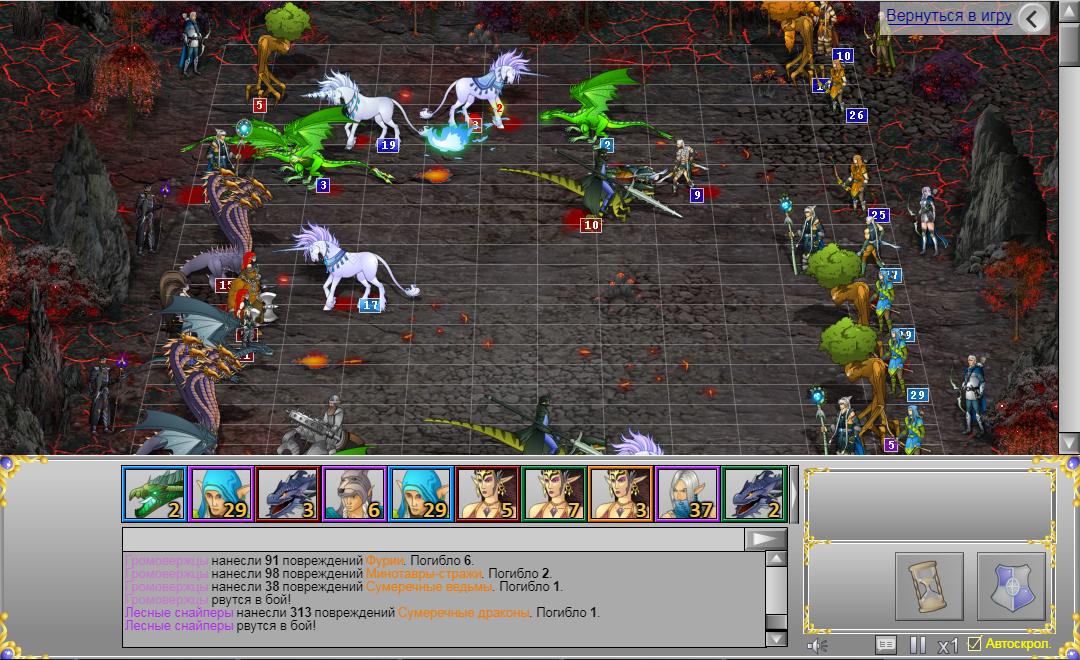 """Онлайн-игра  """"Герои войн и денег """" увидела свет в марте 2007 года.  Проект создан группой людей, увлеченных миром..."""