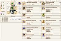 Герои войны и денег(а-ля Герои V в браузере) Inventory_s