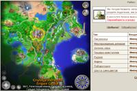Герои войны и денег(а-ля Герои V в браузере) Map_s