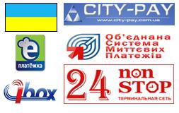 Терминалы Украины